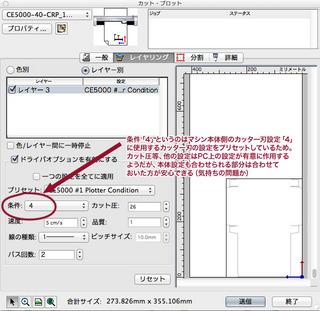 Cロボまとめ4.jpg