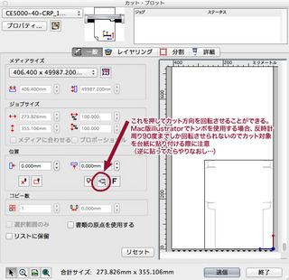 Cロボまとめ5.jpg