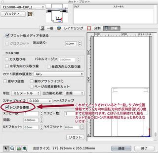 Cロボまとめ6.jpg