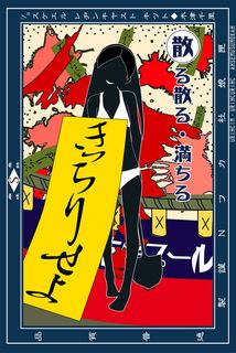 kicchiri_085.jpg