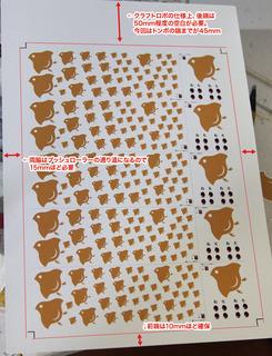 print_sample.jpg