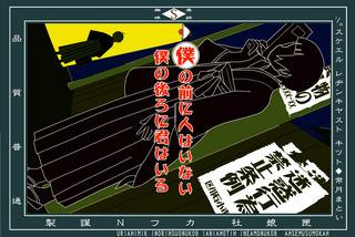 tsunetsukim_068.jpg