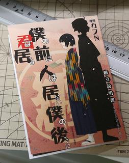tsunetsukim_097.jpg