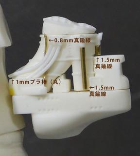 x-11126.jpg